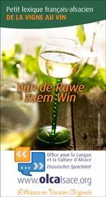 Lexique alsacien - français du vin