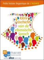 Petite histoire linguistique de l'Alsace